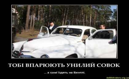 Медведев и Янукович прокатились на раритетных 'Победах'