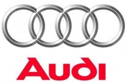 У Audi появился новый завод