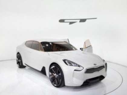 Компания Kia приступила к разработке полноразмерного купе