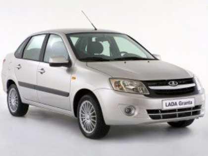 29 ноября АвтоВАЗ запускает серийное производство Lada Granta