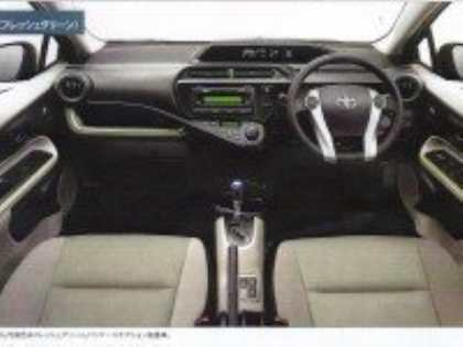 Toyota Prius C будет продемонстрирован уже в декабре этого года