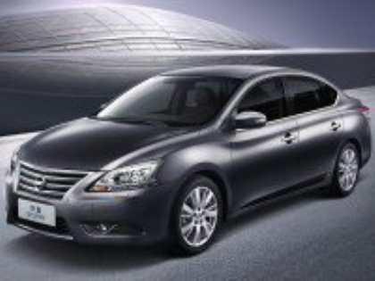 Компания Nissan представила в Пекине новый глобальный седан