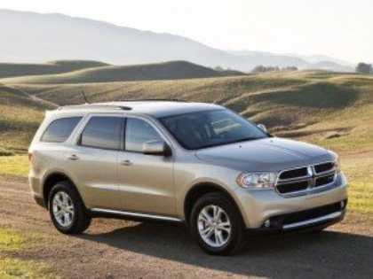 Компания Chrysler объявляет об отзыве 370 тысяч внедорожников и пикапов