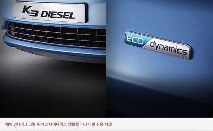 Kia представила дизельный седан K3 для Кореи