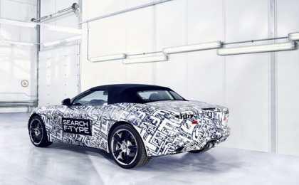 Jaguar анонсировал спортивный родстер F-Type