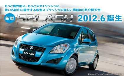 Suzuki опубликовал фото обновленного Splash 2013
