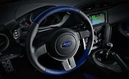Subaru BRZ Series. Blue - эксклюзив для рынка США