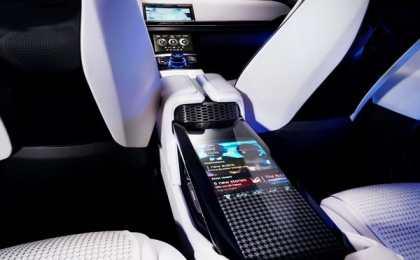 C-X17 - концептуальный кроссовер от Jaguar
