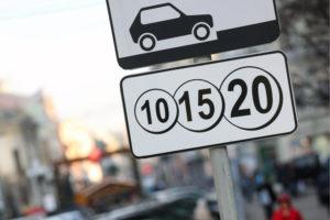 237 центральных улиц столицы платные начиная с 15 декабря
