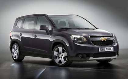 Концерн GM рассекретил новый компактвэн Chevrolet