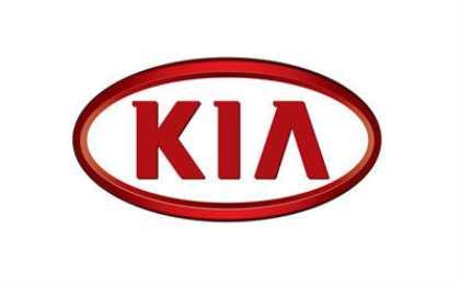 Kia раскрыла список будущих моделей