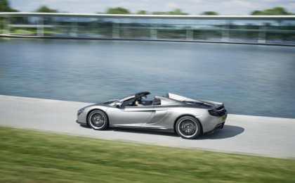 McLaren представит эксклюзивный суперкар 650S MSO
